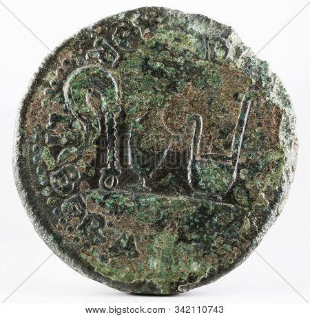 Ancient Roman Bronze Dupondius Coin Of Ebora. Coined By Emperor Augustus. Reverse.