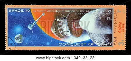 Cancelled Postage Stamp Printed By Yemen, That Shows Conquest On Mars, Circa 1970.