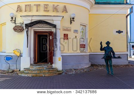 Vladimir, Russia - August 13, 2019: Sculpture Of Apothecary Near The Oldest Pharmacy In Vladimir, Ru