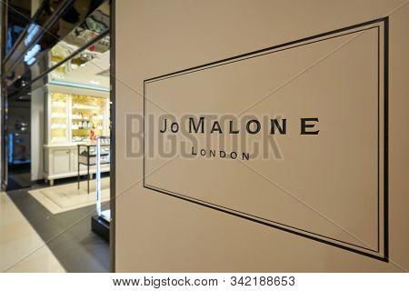 HONG KONG, CHINA - CIRCA JANUARY, 2019: close up shot of Jo Malone sign seen in New Town Plaza shopping mall.