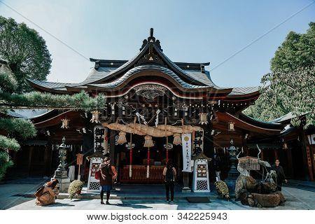 Kushida Shrine, Hakata, Fukuoka, Japan - November 2019 : Area In Front Of Kushida Shrine Is A Shinto