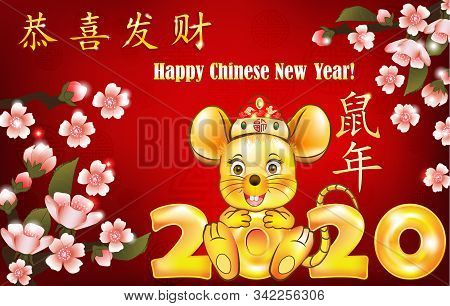Happy Chinese New Year Of The Rat 2020! - Yellow And Red Greeting Card With Message In English And C