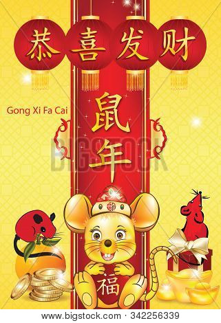 Happy Chinese New Year Of The Rat 2020! - Yellow And Red Greeting Card. Ideograms Translation: Congr