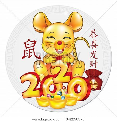 Happy Chinese New Year Of The Rat 2020 - Round Illustration For Print. Ideograms Translation: Congra