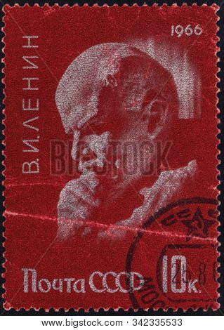 Saint Petersburg, Russia - December 19, 2019: Postage Stamp Issued In The Soviet Union With A Portra