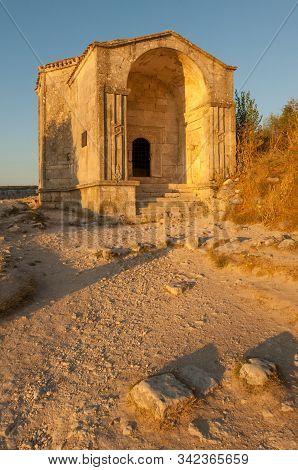 Medieval Mausoleum Of Princess Dzhanike Khanym, Daughter Of Golden Horde Khan Tokhtamysh, In Ancient