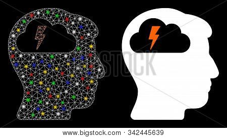 Bright Mesh Brainstorming Icon With Lightspot Effect. Abstract Illuminated Model Of Brainstorming. S