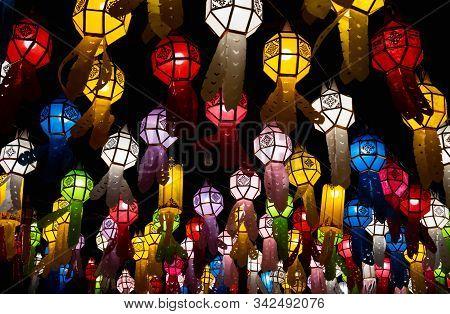 Colorful Paper Lanterns Or Paper Lamp In Loi Krathong Festival On Night Scene. Paper Lanterns In Yi