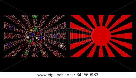 Flare Mesh Japanese Rising Sun Icon With Glare Effect. Abstract Illuminated Model Of Japanese Rising