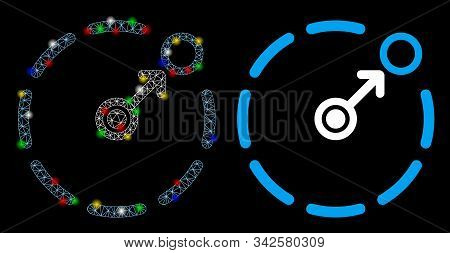 Flare Mesh Circular Area Border Icon With Glow Effect. Abstract Illuminated Model Of Circular Area B