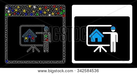Glossy Mesh Realty Developer Calendar Page Icon With Glare Effect. Abstract Illuminated Model Of Rea