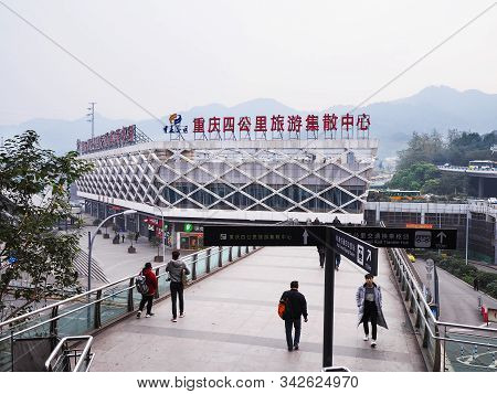 Chongqing, China - December 08, 2019 ; Chongqing Sigongli Interchange Station, The Famous Bus Termin