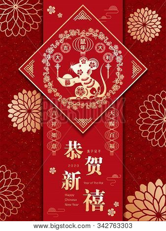 Chinese New Year, The Year Of The Rat. Translation: Happy Chinese New Year. Left Side Seal Translati