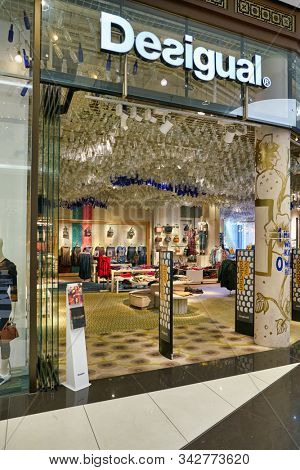 BERLIN, GERMANY - CIRCA SEPTEMBER, 2019: entrance to a Desigual store in Berlin.