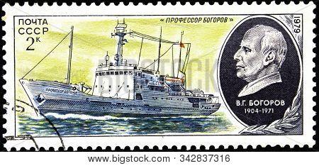 12 21 2019 Divnoe Stavropol Territory Russia Postage Stamp Ussr 1979 Scientific Vessels The Vessel P