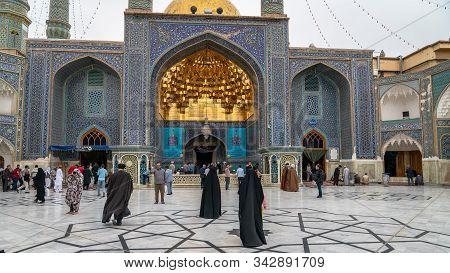 Shrine Of Fatima Masumeh, Qom, Iran - May 2019: Visitors And Worshippers Inside Of Shrine Of Fatima