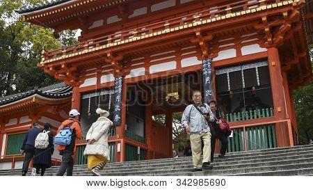 Kyoto, Japan- 27 Nov, 2019: People Visit To Yasaka Shrine In Kyoto Japan. Yasaka Shrine Is One Of Mo