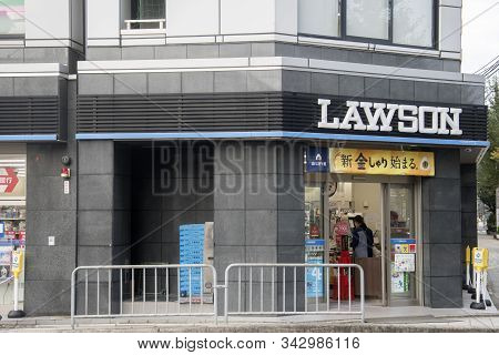 Kyoto, Japan- 24 Nov, 2019: Exterior View Of Lawson Convenience Store In Kyoto. Lawson Is A Convenie