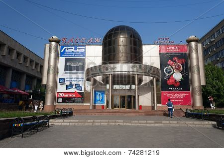 Shopping Center Passage In Almaty