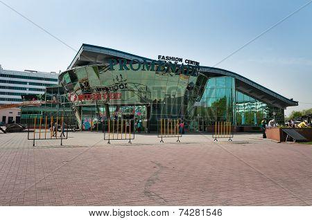 Promenade Fashion Centre In Almaty