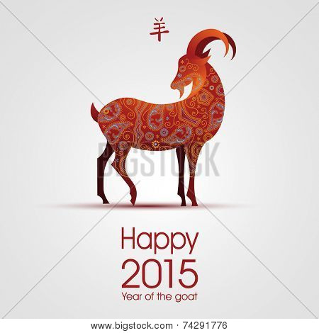 Happy 2015, year of the goat, eps10 vector
