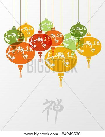 Colorful Chinese Zen Lanterns Illustration