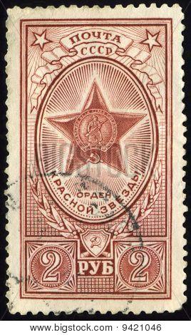 Old Soviet  Stamps.