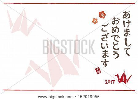 New Year card with origami paper crane for year 2017 / translation of Japanese