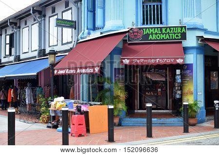 Streets Arab Quarter, Kampong Glam