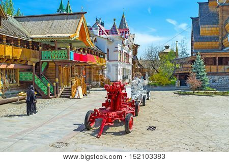 MOSCOW RUSSIA - MAY 10 2015: The colorful howitzers on the square of Izmailovsky Kremlin are exhibited for children's pleasure to the Victory Day  on May 10 in Moscow.