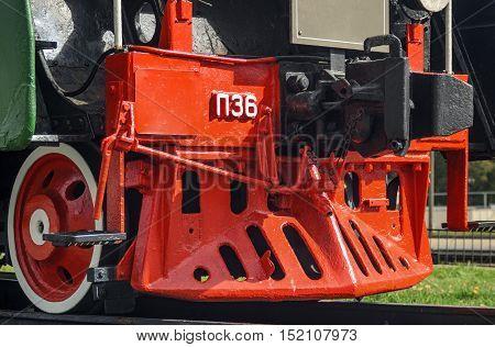 Front Locomotive View