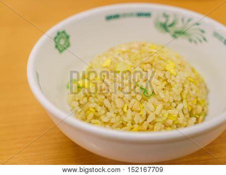 Japanese style fire rice