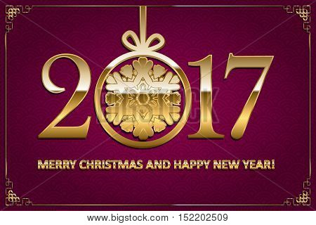 Happy New Year And Merry Christmas 2017.