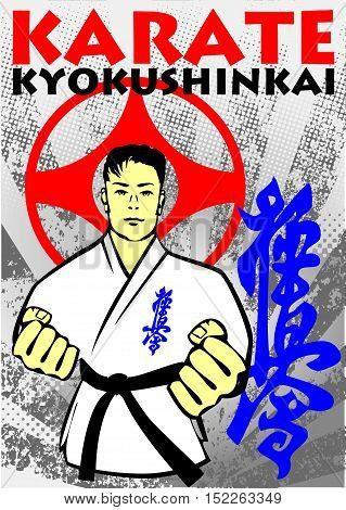 Martial arts. Karate kyokushin fighters silhouette scene poster, plakat