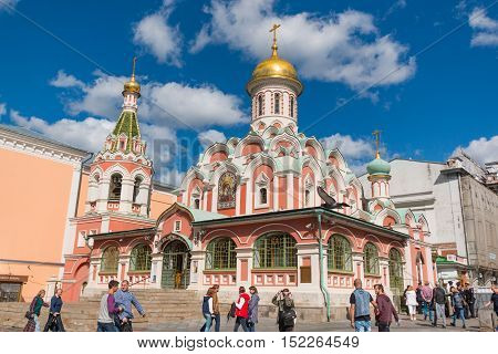 MOSCOW RUSSIA - 07.09.2016: Beautiful Kazan Cathedral at Red Square in Moscow Russia