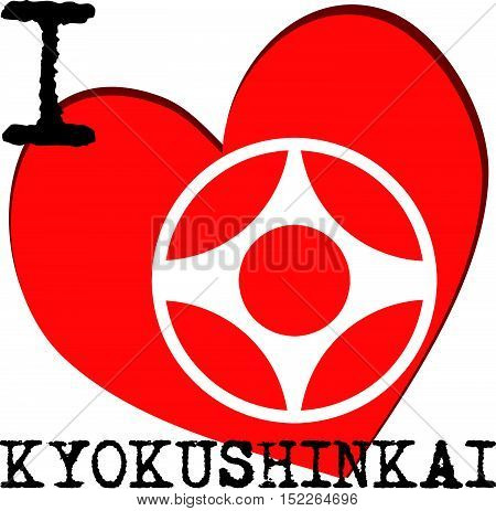 Martial arts. I love kyokushinkai Karate red heart silhouette scene poster, plakat