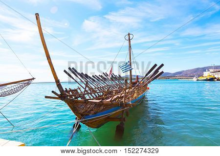 Argo legendary ship copy in port Volos, Greece. Greek mythology Argonauts sailed Argo to retrieve the Golden Fleece poster