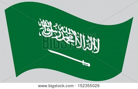 Saudi Arabian national official flag. Patriotic symbol banner element background. Correct colors. Flag of Saudi Arabia waving on gray background vector