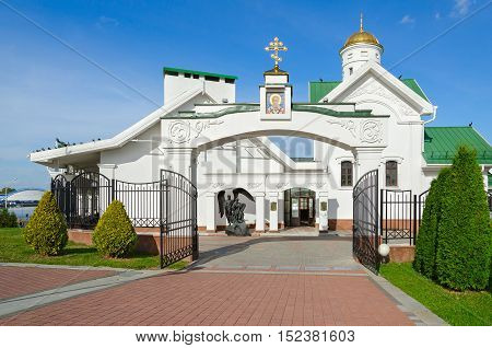 MINSK BELARUS - OCTOBER 1 2016: Church of St. Cyril of Turov spiritual and educational center of Belorussian Orthodox Church