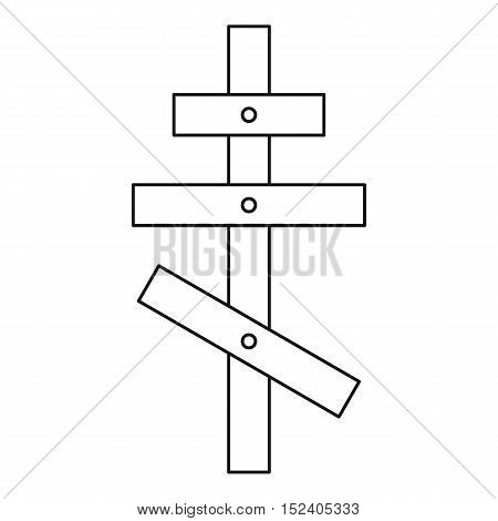 Religious orthodox cross icon. Outline illustration of orthodox cross vector icon for web