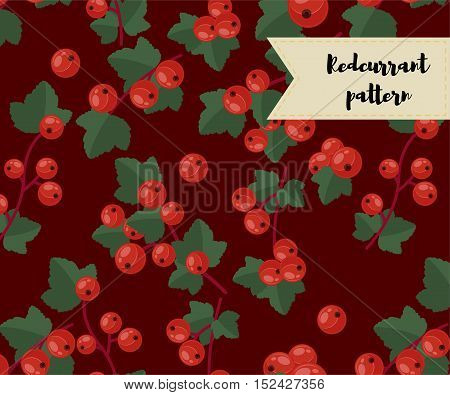 vector redcurrant seamless pattern. background, pattern, fabric design, wrapping paper cover