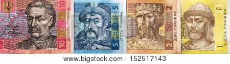 The image on the bills and denominations advantage one two five and ten hryvnia National Bank of Ukraine. Denominations sample of 2011.
