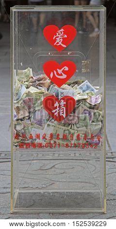Hangzhou China - June 29 2016: yuan banknotes in a charity donation box in park of Hangzhou China