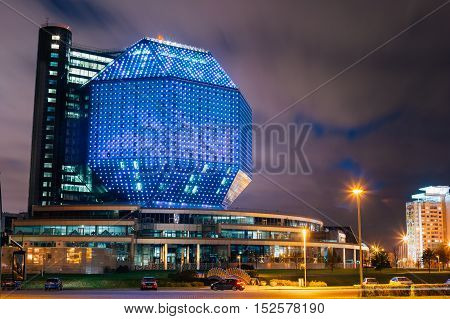 Minsk, Belarus - September 28, 2014: Unique Building Of National Library Of Belarus In Minsk At Night Scene. Building Has 23 Floors And Is 72-metre High. Library can seat about 2, 000 readers and features a 500-seat conference hall.