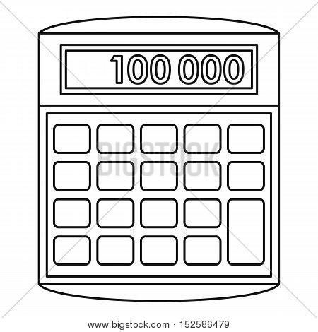Calculator icon. Outline illustration of calculator vector icon for web