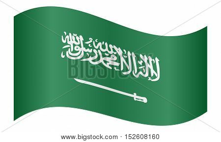 Saudi Arabian national official flag. Patriotic symbol banner element background. Correct colors. Flag of Saudi Arabia waving on white background vector illustration
