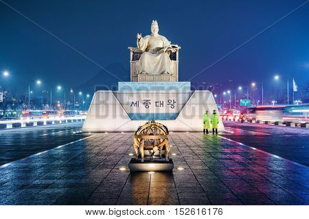 SEOUL SOUTH KOREA - JANUARY 14: This is a statue of King Sejong and is a a famous landmark of central Seoul where many tourists visit on January 14 2016 in Seoul.