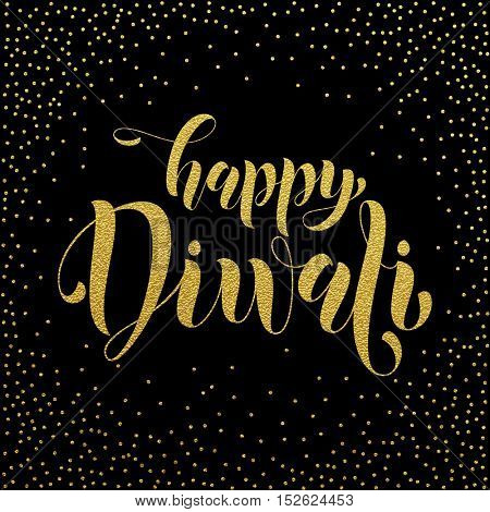 Happy Diwali vector gold glittering text. Diwali or Deepavali festival banner on black background. Hindu Diwali indian festival of lights