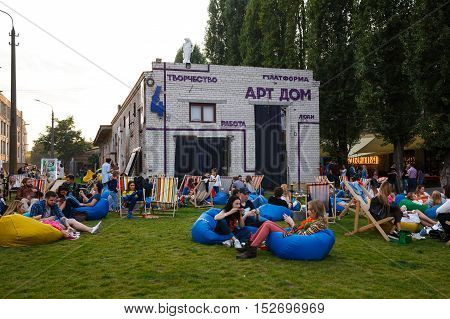 Kiyv Ukraine - October 01 2016: People are relaxing on the street food festival on Darynok market located on an abandoned factory Platforma on the outskirts of Kiyv