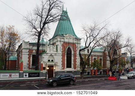 MOSCOW - OCTOBER 20: State Central Theater Museum on Bakhrushina street on October 20 2016 in Moscow. This museum was founded Bakhrushin Russian merchant and philanthropist in 1894.